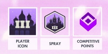 overwatch season 3 rewards
